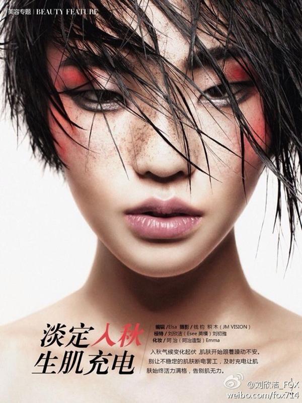 xinjie_07