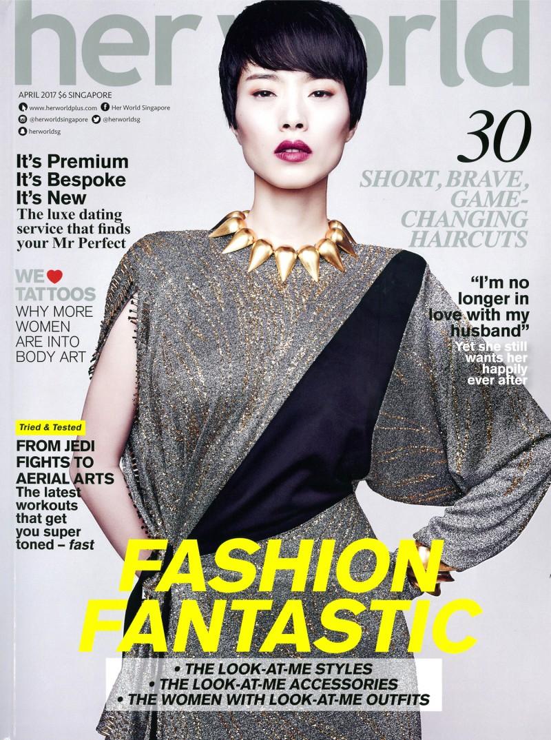 Singapore Her World April 2017 Cover // Li Si Jia