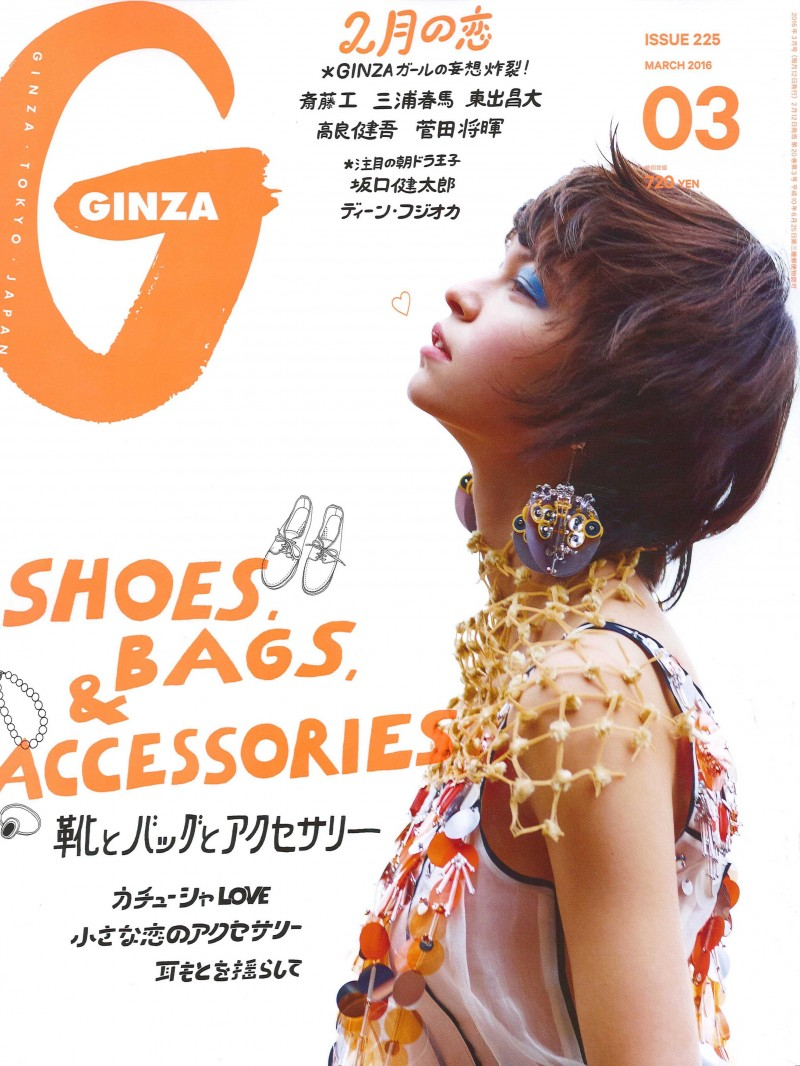 GinzaJapanMarch16_1